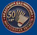 Центр летних видов спорта московской области